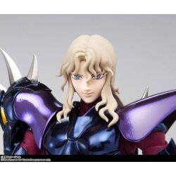 Saint Cloth Myth EX Dubhe Siegfried Alpha (Saint Seiya)