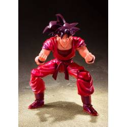 Son Goku Kaioken SH Figuarts (Dragon Ball Z)