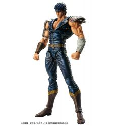 Kenshiro Medicos Chozokado (Fist of the Northstar)
