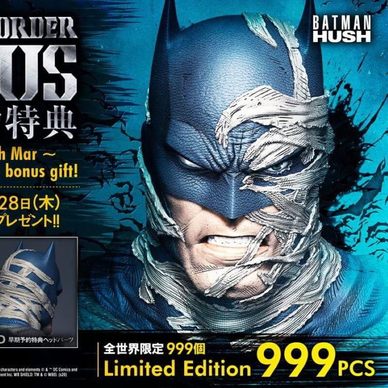 Batman Prime 1 Studio Batcave Deluxe Bonus Batman Hush