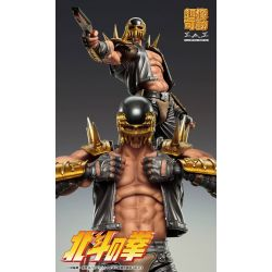 Figurine Chozokado Jagi Medicos S.A.S. (Ken le Survivant)